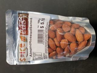 ALMOND ROASTED SALTED 100g